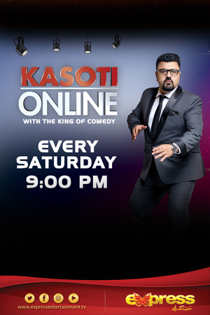 Kasoti Online with Ahmed Ali Butt