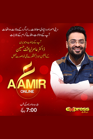 Aamir Online