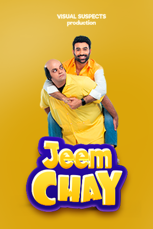 Jeem Chay
